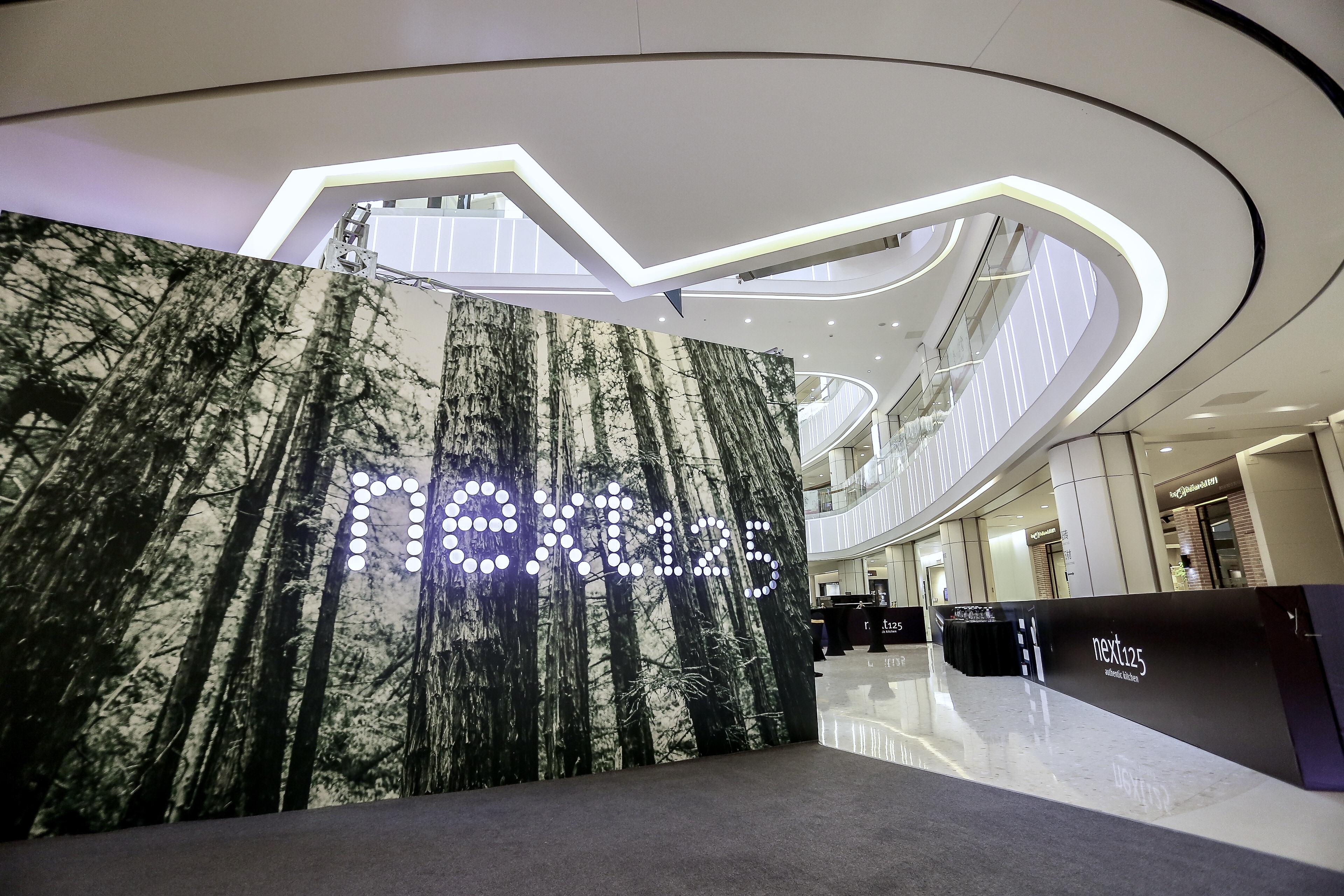 至简•至真•至金 | 德国next125上海旗舰店盛大开业