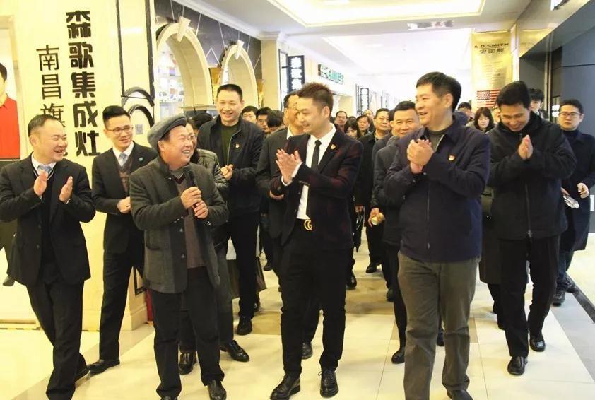 市委组织部副部长黄国平带领全市120多家企业代表莅临喜盈