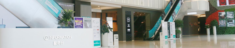 上海喜盈门橱柜品牌中心