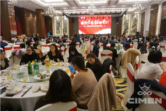 创新未来·拓路前行——福州喜盈门2019迎春晚宴璀璨上演!
